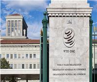 منظمة التجارة تشكل لجانًا للفصل في نزاعات بشأن رسوم أمريكية
