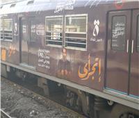 صور| حملة «اتجرأي» تغزو عربات مترو الأنفاق