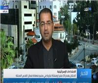 فتح: هدم متاجر مخيم شعفاط «كارثة»للسيطرة على القدس
