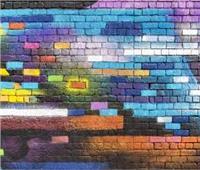 دراسة يابانية: الجدران الملونة قد تزيل رائحة المراحيض بالمدارس