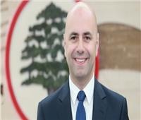 خاص| نائب رئيس الوزراء اللبناني: وطننا يسع الجميع رغم الخلافات