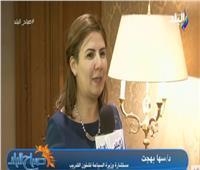 بالفيديو| مستشارة وزيرة السياحة: نعمل بالتنسيق مع الوزارات الأخرى