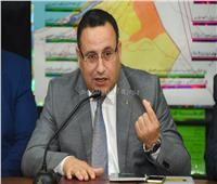 محافظ الإسكندرية يبحث تبادل الخبرات مع مسئولي شبكة الأوروميد