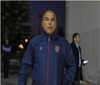 مدرب الأهلي: مباراة الوصل لا تقبل القسمة على اثنين
