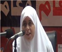 حبس ابنة الشاطر و5 آخرين 15 يوما لاتهامهم بالإضرار بالاقتصاد