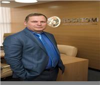 «روساتوم» الروسية تبحث عن شركات مصرية للمشاركة في إنشاء محطة الضبعة