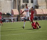 زمالك 99 يفوز على حرس الحدود 3 – 1 في بطولة الجمهورية