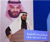 تكريم فريق «ابن رشد» بعد فوزها بالبطولة العربية لأكاديميات كرة القدم
