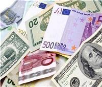 أسعار العملات الأجنبية وتراجع اليورو في البنوك..اليوم