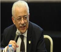 «طارق شوقي» يكشف الصفحات المروجة للشائعات على الـ«فيسبوك»