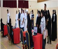 وزير شؤون مجلسي الشورى والنواب البحريني: الانتخاب حق وواجب