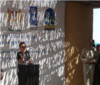 مديرة برنامج الأمم المتحدة الإنمائي: رأس محمد أول محمية أعلنت في تاريخ المحميات