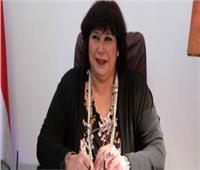 وزيرة الثقافة تعلن عودة الاحتفال بتسليم جوائز الدولة