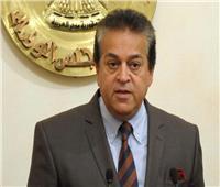 وزيرالتعليم العالي يتلقى تقريرا حول جهود لجنة الضبطية القضائية