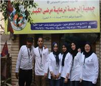 جمعية الرحمة بالإسكندرية توزع الدواء بالمجان على 300 مصاب بفيروس سي