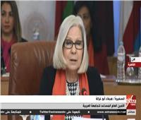 بث مباشر| الجامعة العربية تطلق حملة لمناهضة العنف ضد المرأة