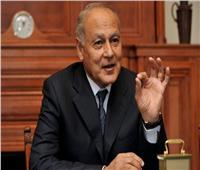 أبو الغيط يدعو الليبيين لنبذ خلافاتهم وتوحيد صفوفهم