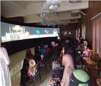 البحوث الإسلامية ينظم 51 عرضًا لـ«بانوراما الأزهر» للطلاب والأئمة الوافدين