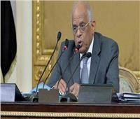 «عبد العال» يفتتح جلسة البرلمان