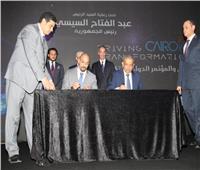 البريد المصري يدعم التجارة الإلكترونية بمبادرات لوجيستية