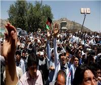 احتجاجات في أفغانستان على اعتقال قيادي بالهزارة تتحول إلى أعمال عنف