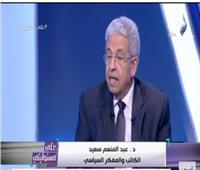 فيديو عبد المنعم السعيد: جولة محمد بن سلمان الخارجية تنهي أزمة خاشقجي
