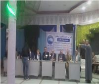 مؤتمرلـ«مستقبل وطن» لدعم مرشح الحزب في الغربية