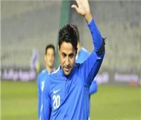 تدريبات تأهيلية لـ«محمد إبراهيم» لتجهيزه للمباريات