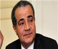 وزير التموين والتجارة: إقامة شراكة بين الحكومة والقطاع الخاص