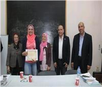 انتهاء التدريب الأول على «نظم الدفع الإلكتروني» بجامعة عين شمس