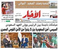 أخبار «الأربعاء»|مباحثات ناجحة بين الرئيس وولي العهد السعودي
