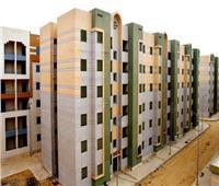 الإسكان تكشف تفاصيل مشروع «المحروسة 2018»