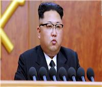 وكالة أنباء كوريا الجنوبية: زعيم كوريا الشمالية مستعد لقبول تفتيش موقع نووي