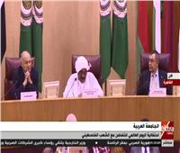 بث مباشر| الجامعة العربية تحتفل باليوم العالمي للتضامن مع الشعب الفلسطيني