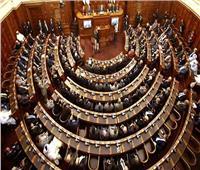 البرلمان يوافق على مقترح «البلتاجي» بمنع تعلية الأدوار بالمدن الجديدة