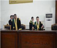 للمرة الأولى.. شاهد الزي الجديد لهيئة محكمة «إرهاب كنتاكي الهرم»
