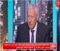 مكرم محمد أحمد: قطر مستمرة في دعم المنظمات الإرهابية