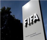 استقالة مسؤول في «فيفا» بعد شبهة فساد