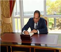قرار جمهوري جديد بشأن قرض كويتي