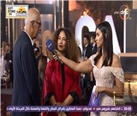 عاجل  بث مباشر..ختام مهرجان القاهرة السينمائي