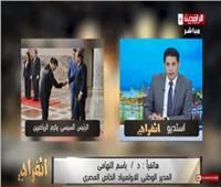 فيديو| مدير الأولمبياد الخاص: تكريم الرئيس السيسي فاق كل توقعاتنا