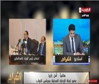 بالفيديو| برلماني: منع ترخيص «التوك توك» مطلب شعبي