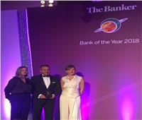 بنك مصر يحصل على «بنك العام 2018» بتصنيف ذا بانكر «فاينانشال تايمز»