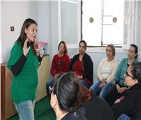 «دياكونيا» ينظم ندوة لنبذ العنف ضد المرأة