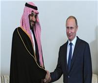 تحية ودية من بوتين لولي عهد السعودية في قمة مجموعة العشرين