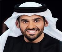 حسين الجسمي ينشر أغنية جديدة لـ«اليوم الوطني للإمارات»| فيديو