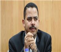 «رياضة البرلمان» تُصدر كُتيب حول «منتدى شباب العالم» بشرم الشيخ