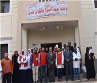 فحص 14 ألف مواطن بـ«100 مليون صحة» في أسوان