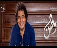 محمد منير يطرح أولى أغنيات ألبوم «وطن»