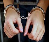 حبس عاطلين 4 أيام لحيازتهم مواد مخدرة بالقاهرة الجديدة